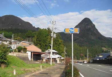 2 兜岳・鎧岳