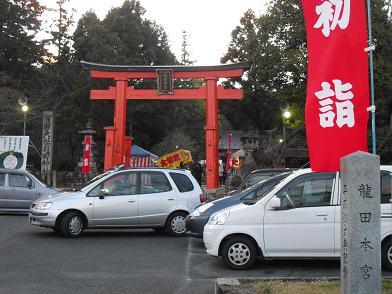 1 龍田大社・駐車場