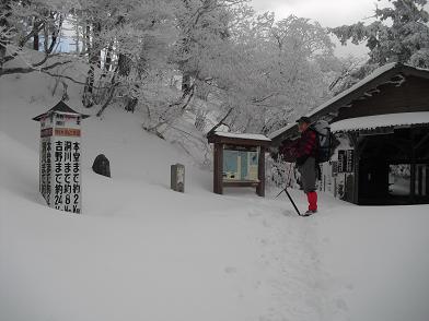 6 洞辻茶屋・奥駈道