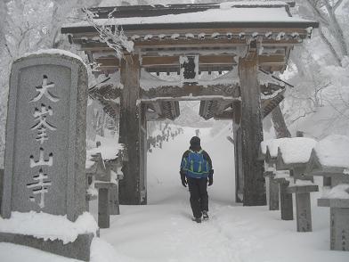 11 大峰山寺