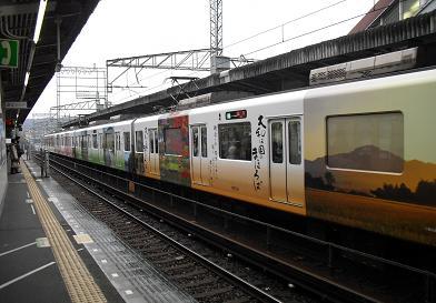 1 近鉄・奈良線