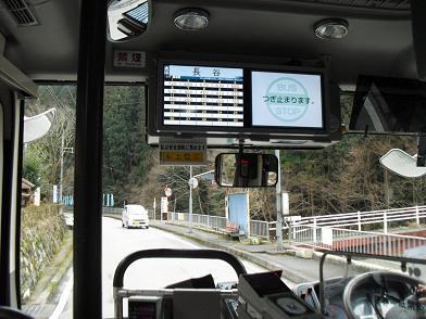 2 路線バス