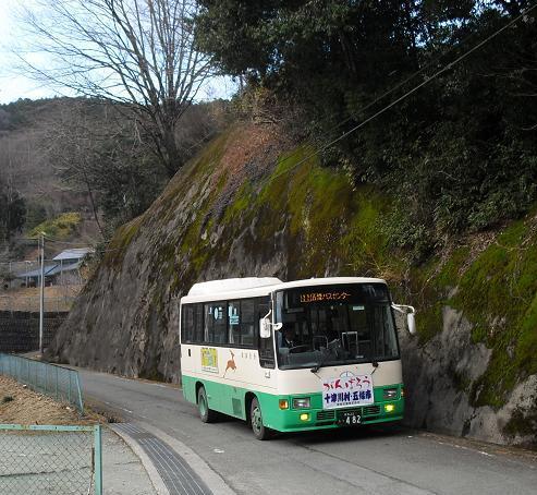 17 五條へ向かうバス