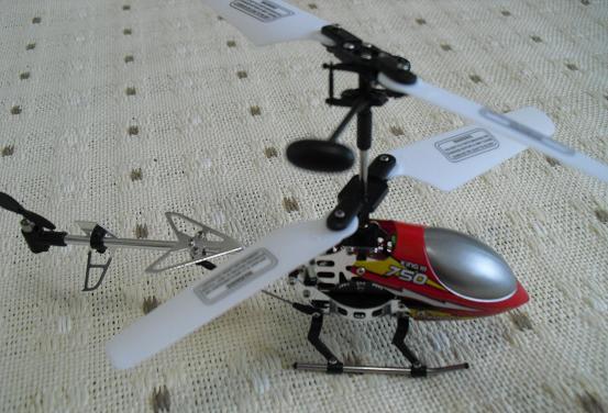 3 IRヘリコプター