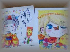 ・゜*。☆A HAPPY NEW YEAR☆。*゜・