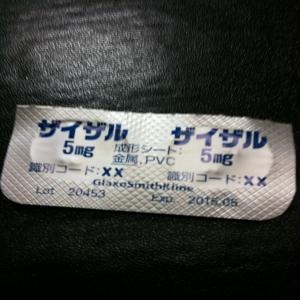 画像+001_convert_20110408163914