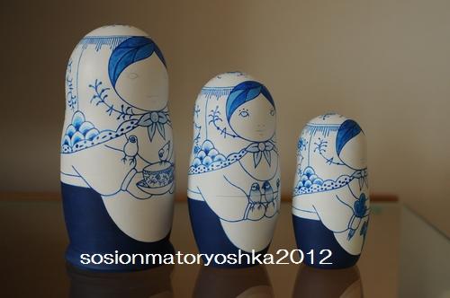 ordermato2012115d.jpg