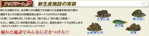新施設_convert_20110902194355