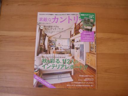 017_convert_20110807124144.jpg