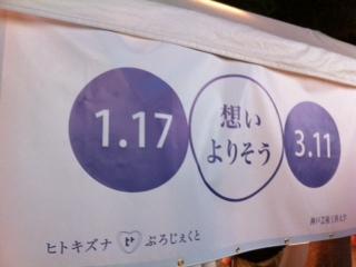 201112100.jpg