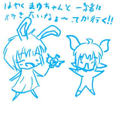 003_20080206203746.jpg