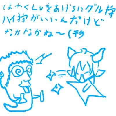 004_20080206203753.jpg