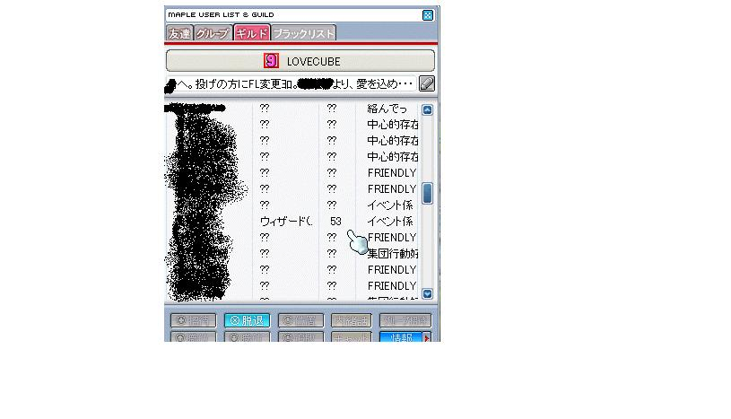 20070615214748.jpg