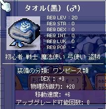 20070705225436.jpg