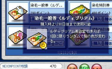 20070720195207.jpg