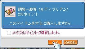 20070720195401.jpg