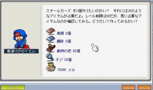 20070723202705.jpg