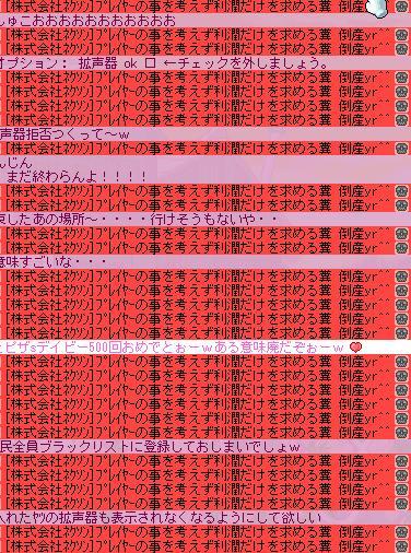 20070729221204.jpg