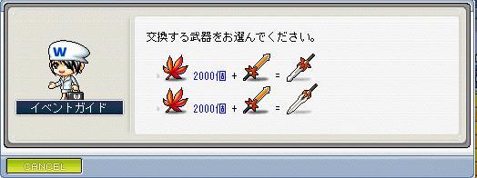20070806080500.jpg