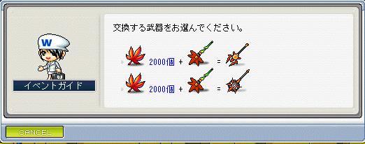 20070806080510.jpg
