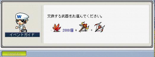 20070806080520.jpg