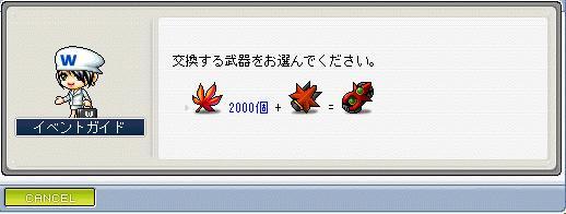 20070806080526.jpg
