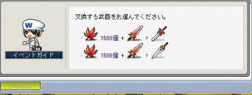 20070806080531.jpg
