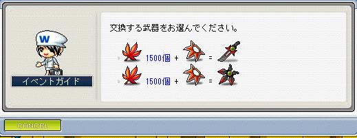 20070806080537.jpg