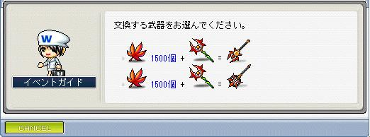20070806080542.jpg