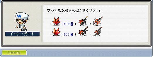 20070806080547.jpg