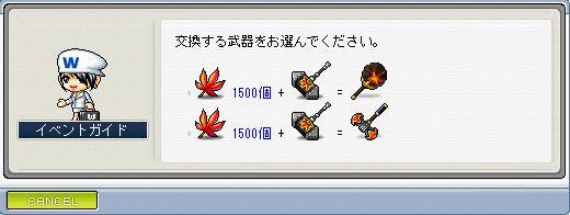 20070806080553.jpg