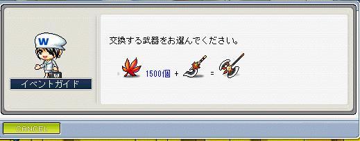 20070806080603.jpg