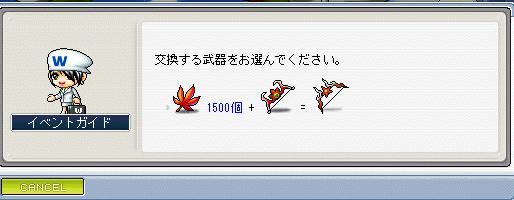 20070806080608.jpg