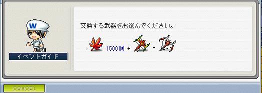 20070806080616.jpg