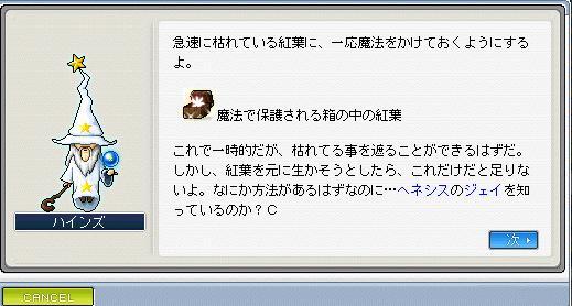 20070813210246.jpg