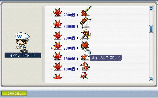 20070819212746.jpg