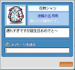 20070915013830.jpg
