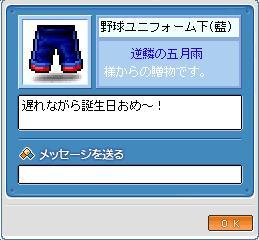 20070915013844.jpg