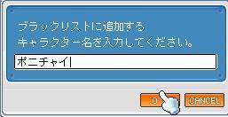 20071014154842.jpg