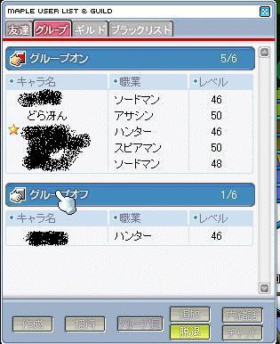 20071109213801.jpg