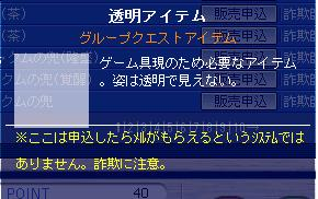 20071111113016.jpg