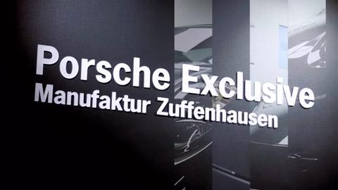 Making your Porsche unique