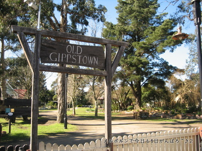 old gippstown 1