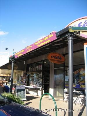 yarragon cafe