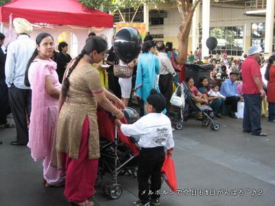 Diwali Fair 2011-1