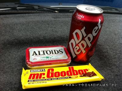 USA foods (3)