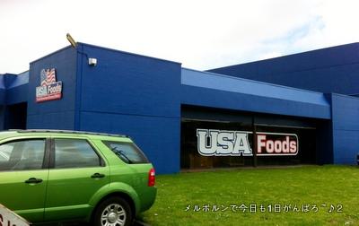 USA foods (2)