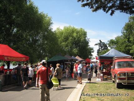 ballarat market