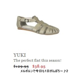 yuki shoes