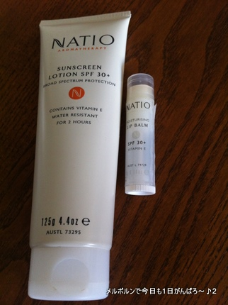 natio sunscreen